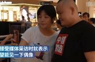 岳云鹏和撞脸烧烤哥见面,还穿同款雨衣体重都一样!网友:太像了