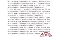 外媒曝孙杨与兴奋剂检测人员发生冲突,或面临终身禁赛!律师回应