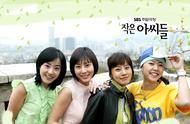 那些年看过的经典韩剧——《小妇人》