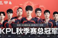 王者荣耀:AG超玩会夺冠,老帅获得FMVP引争议,不应该是一诺?