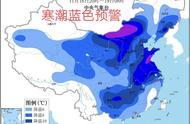 最强寒潮+最强降雪!17-18日排队赶来!20厘米积雪+一日换三季