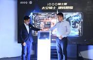 携手中国航天硬核亮相 骁龙855强机iQOO骑士黑版本即将开售