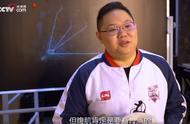 央视采访多名选手 Doinb表态:在申请绿卡 希望加入中国国籍