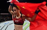 央视都为她刷屏,中国姑娘夺ufc冠军成亚洲第一人,网友:真霸气