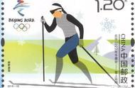 《北京2022年冬奥会——雪上运动》邮票图稿欣赏一下