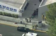 美国一所高中爆枪击案 多人中枪死伤!15岁亚裔枪手杀人后自杀