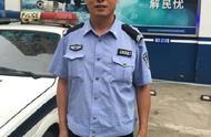 英雄走好!浙江#新昌救援队员不幸落水遇难#,年仅34岁