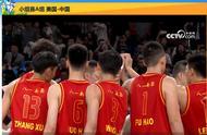 军运会:中国男篮大胜美国男篮