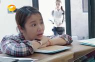 《亲爱的客栈》林心如张翰欺负吴磊?网友:最自私的是他