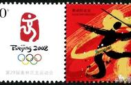 12月7日将发行《北京2022冬奥会》个性化邮票