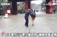 中国男子靖国神社前烧纸被捕!驻日使馆:向日方了解情况要求探视