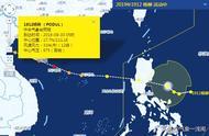 65公里/小时,12号台风即将登陆,后面还有2次,海南三亚或将上榜