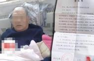 老人被警察误认成嫖客抓走,期间多次殴打,事后赔偿9万元