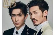 双男主杂志封面:金城武败给了梁朝伟,但林更新比霸总李现更帅
