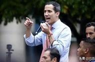 委内瑞拉反对派领导人瓜伊多涉嫌与贩毒团伙勾结