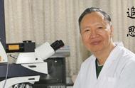 痛失院士!作物遗传育种专家、华南农业大学教授卢永根逝世