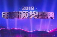 2019年LOL年度颁奖盛典,FPX大包大揽,RNG营销最强,MVP.Doinb