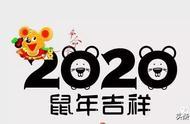 2020年法定节假日放假时间新出炉