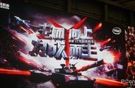 2019 Chinajoy 联想拯救者展台直击:新品主机性能劲爆