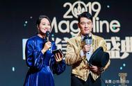 时尚COSMO亚洲顶级时尚盛典,朱丹连续口误连夜发文道歉
