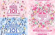 韩警方确认Produce101全系列造假!确认团队介入,进行排名造假