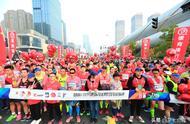 人挤人,2019合肥国际马拉松正式开跑