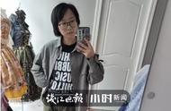 全城急寻!杭州26岁姑娘失联20天,是Lolita爱好者!妈妈查监控发现3处离奇