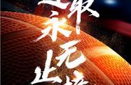 开局慢热,东京奥运预选赛中国女篮首节17-25落后韩国