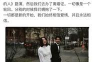 黄璐发文宣布离婚,七年婚姻走到尽头
