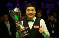 14冠+第3冠!丁俊晖10-6英锦赛称王,时隔10年再登职业生涯巅峰