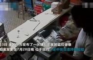 美国中餐馆遭遇持枪抢劫,华裔老板娘持刀吓退4名劫匪