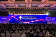 乌镇互联网大会发布15项世界领先科技成果,华为芯片、小程序上榜