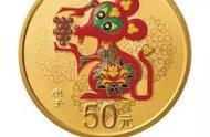 鼠年金银纪念币正式发行,发行量大减