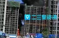 突发!宝鸡滨河路如园二期在建工地疑似建筑材料起火,有明火窜出
