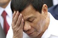菲律宾总统杜特尔特:我很老了,生活开始侵蚀我的身体健康
