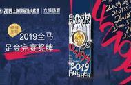 2019上海马拉松来了:五个起跑区起跑,破三将获专属T恤