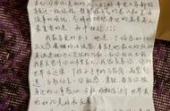 杜江写给霍思燕的信也太甜了吧!我酸了······