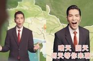 气象局官宣,萧敬腾应聘天气预报员,网友:以后会不会天天下雨?