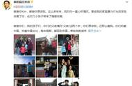 李阳道歉:女人该不该为了给孩子一个完整家庭原谅家暴者?