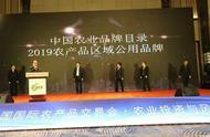 中国农业品牌目录发布,泰山茶等300个农产品品牌入选