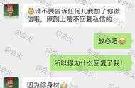 杨幂旗下艺人刘芮麟发文道歉:不该私联女粉丝,与代斯已经分手