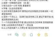 李荣浩自曝月瘦16斤的方法,营养师帮你逐字分析