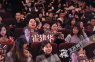 视频|《大约在冬季》重庆路演 霍建华谈情敌魏大勋:我是女生不会选他