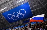 """俄罗斯被""""禁赛""""4年,无缘奥运会和世界杯等所有大型赛事"""