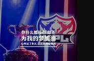 AG超玩会重回KPL人气最高战队,人气引发争议,QGhappy人气更高?
