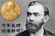 日本曾吹牛说50年拿30个诺贝尔奖,过去18年18个奖,为何这么强?