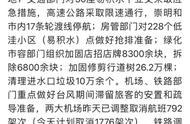 迎战台风利奇马 上海全市完成转移撤离