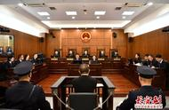 【法治快讯】云南孙小果再审案件开庭审理