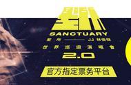 2019 JJ 林俊杰《圣所2.0》世界巡回演唱会 湛江站