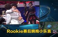 LOL:小乐言猪妹完美发挥助iG击败TES,赛后Rooike拥抱小乐言